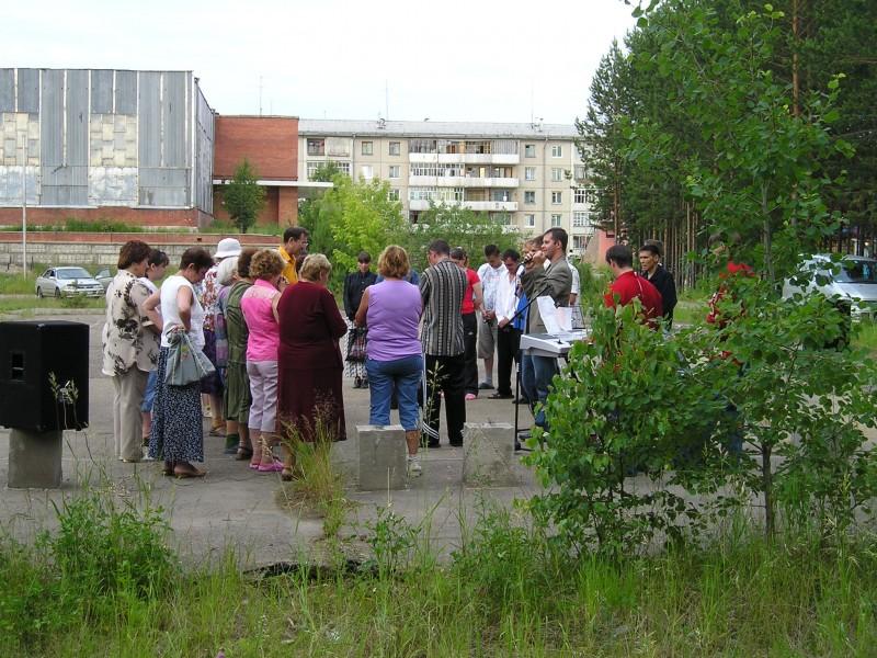 знакомства в городе саянск иркутская область