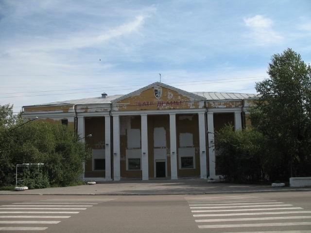 знакомства в черемхово иркутской