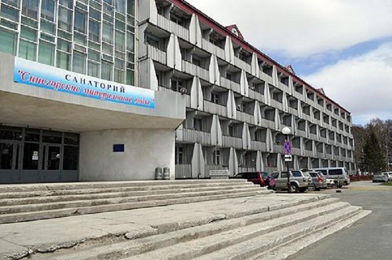 Санаторий сахалинские минеральные воды цена