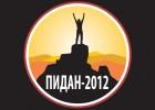 Медаль из чистого серебра получит победитель «Штурма Пидана – 2012»