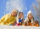 Подарите детям полноценный зимний отдых!