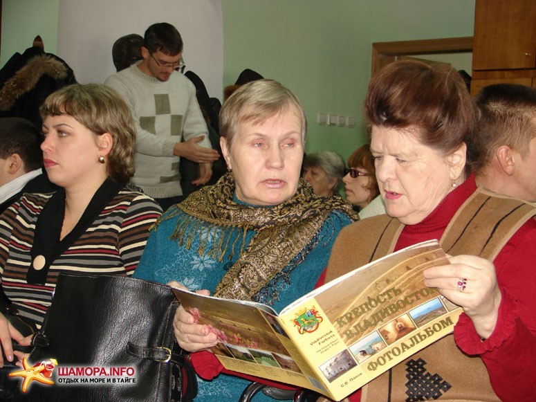 Собравшиеся на мероприятии краеведы увлеченно обсуждали новый альбом. | Презентация фотоальбома «Крепость Владивостокъ»