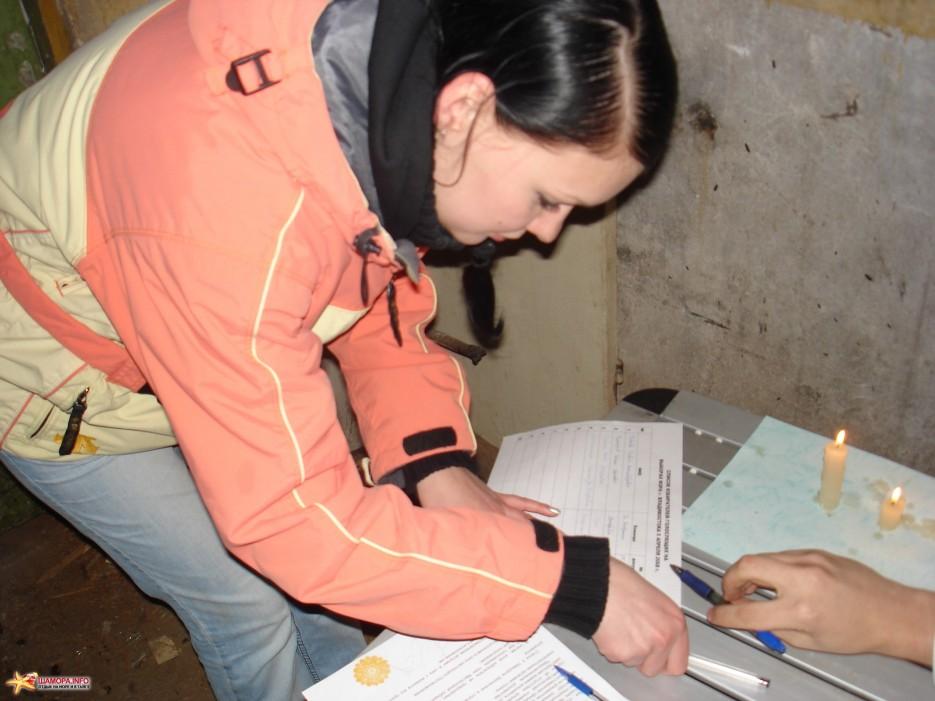 Фото 1367 | Энкаунтер «Выборы»