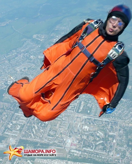 Фото 15941   парашютные прыжки в Арсеньеве 28 — 29 июня 2008г
