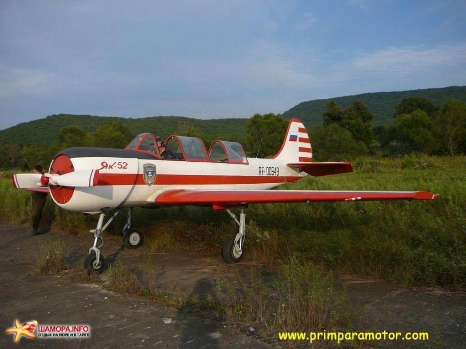 Фото 1670 | Слет малой авиации