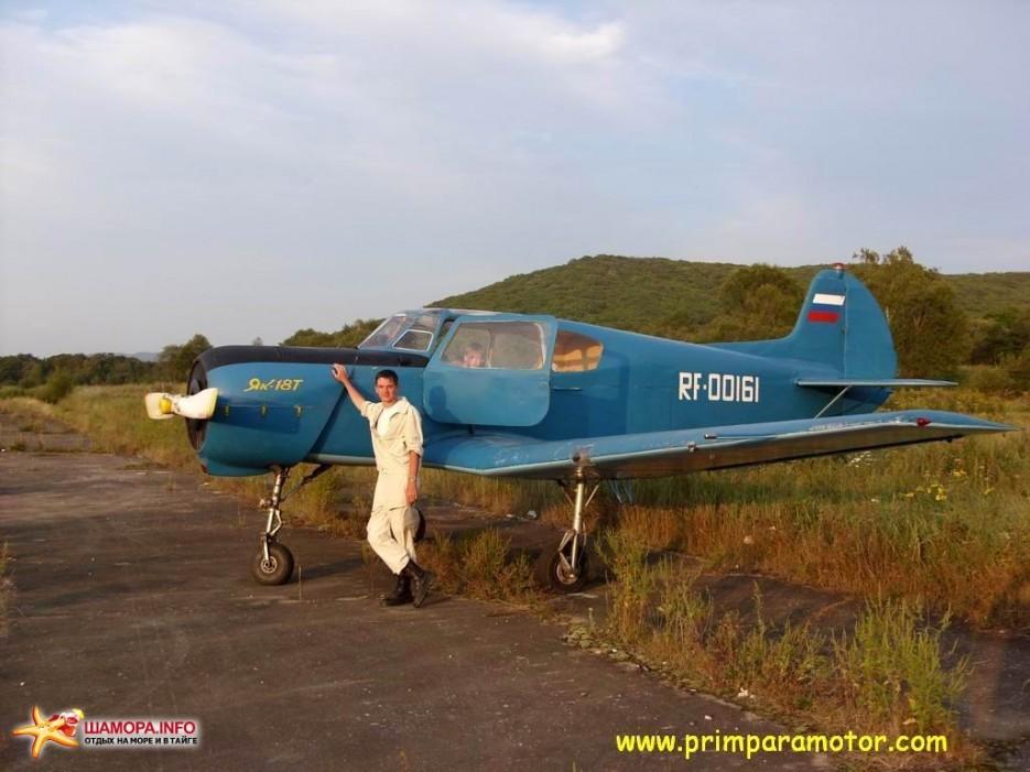Фото 1673 | Слет малой авиации