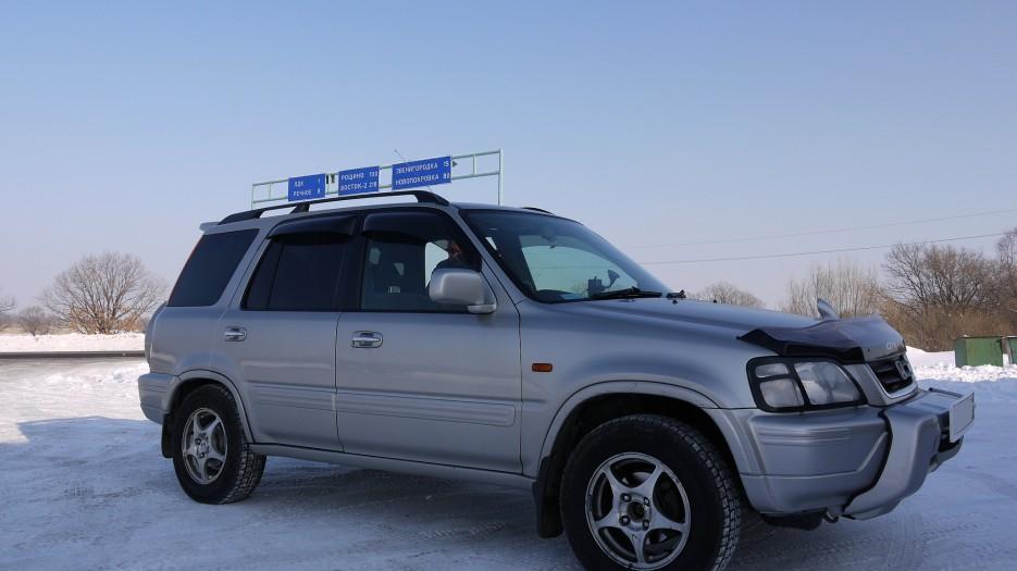 Хонда-путешественница | По дороге на Восток