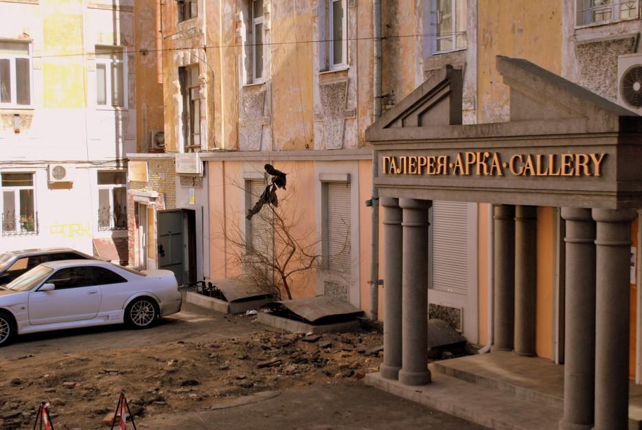 "Любимое тихое местечко. Галерея ""Арка"" | Владивосток"