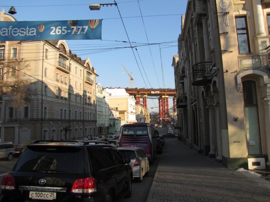 президиум академии наук | Владивосток