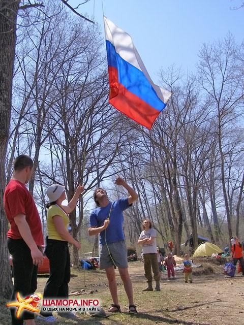 поднятие флага | Вешние воды 2009