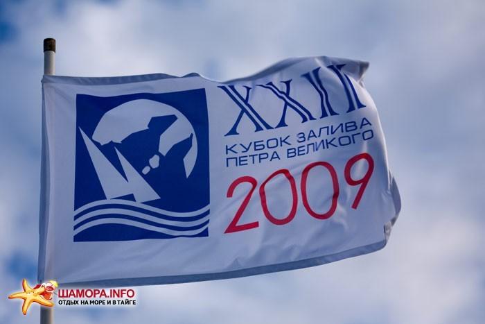 Фото 3327   Кубок залива Петра Великого 2009