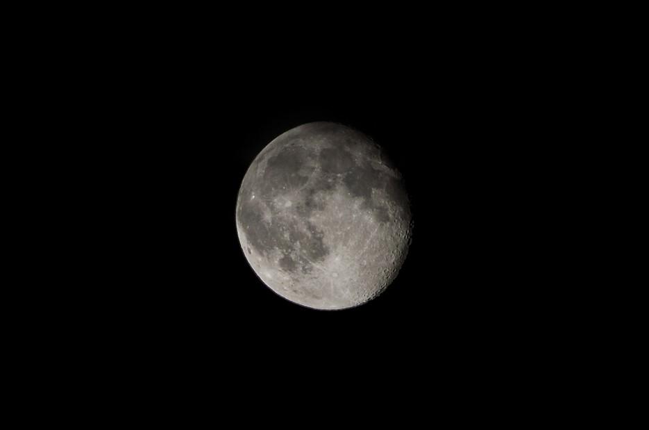 Луна. | Полуостров (мыс) Шульца. Полуостров Гамова. Южное Приморье.