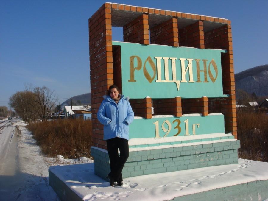 Фото 39227 | Поездка по Приморскому краю (некоторые виды по трассе)
