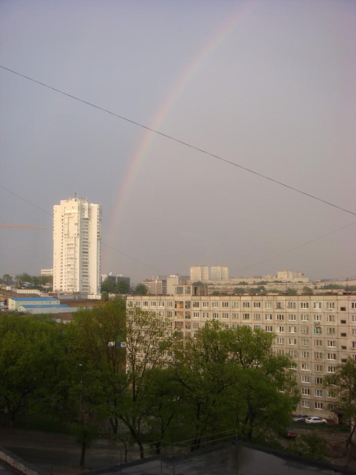 Радуга   Владивосток (подборка)