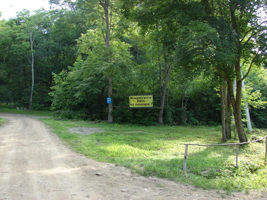 """08.Берегите лес!   База отдыха """"Бархатная Сихотэ"""" в д.Лукьяновка. 29.06.2012 года."""