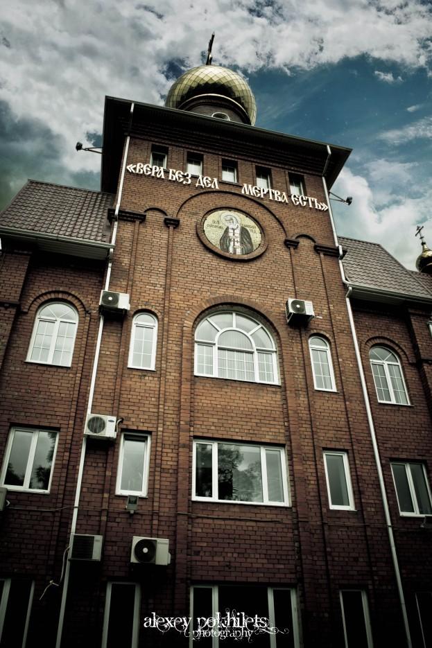Фото 40959   Владивосток
