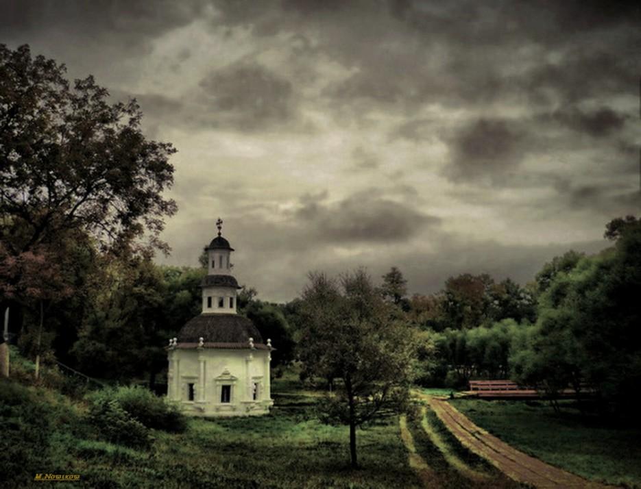 Осенний пейзаж -Сергиев Пасад | Пейзажи