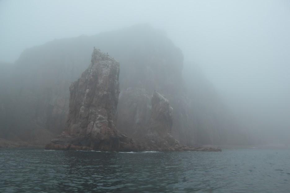 Таинственный остров   Славянка- Русский-Славянка