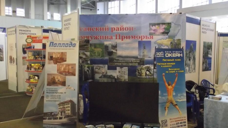 Крупный план | Туристская выставка на о. Русском 16-18 мая 2014