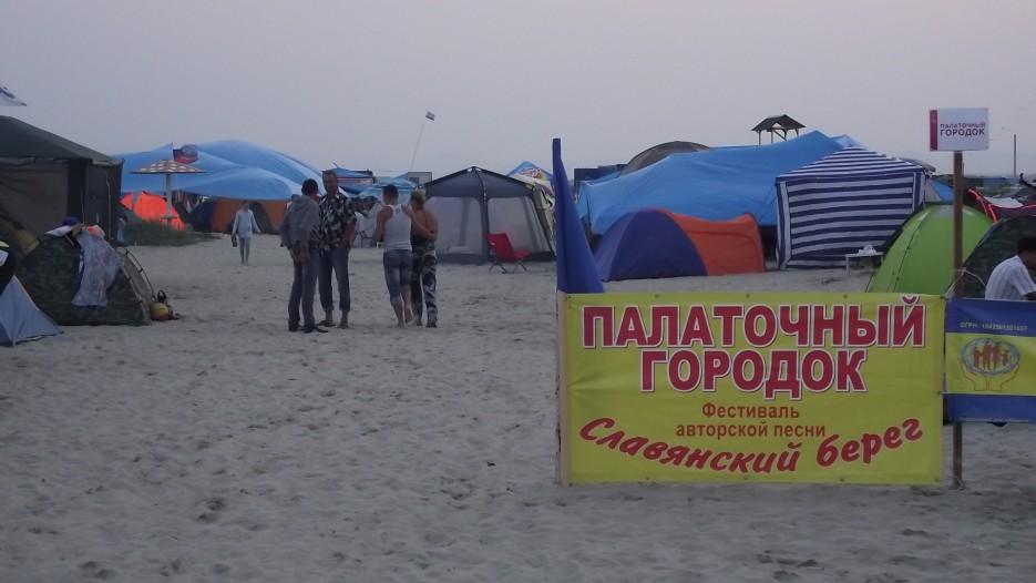 """Фото 44316   Фестиваль """"Славянский берег"""""""