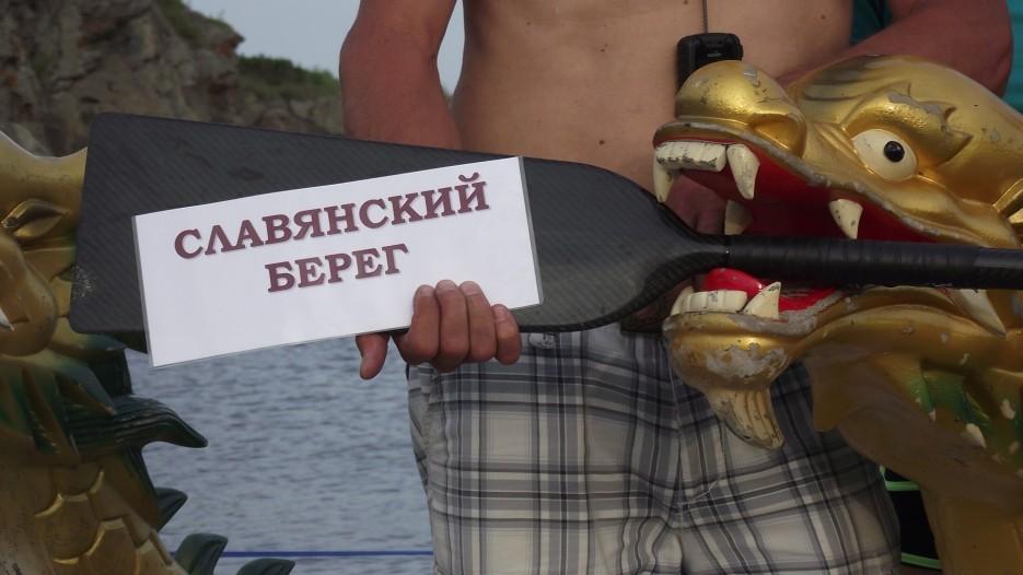 Фото 44347 | Славянский берег в гребном спорте. Регата Андрея Хоменко 10 - 17 августа 2014 года