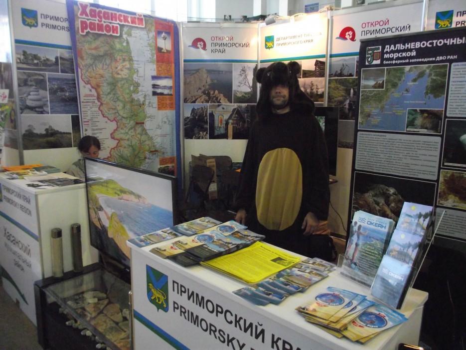 Медведь на второй день был без Маши... | Хасанский район на туристской выставке на острове Русском