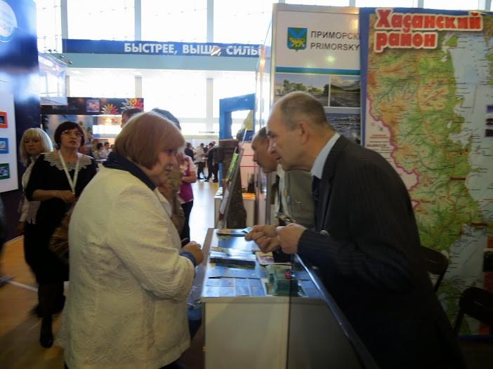 Чего изволите-с? | Хасанский район на туристской выставке на острове Русском