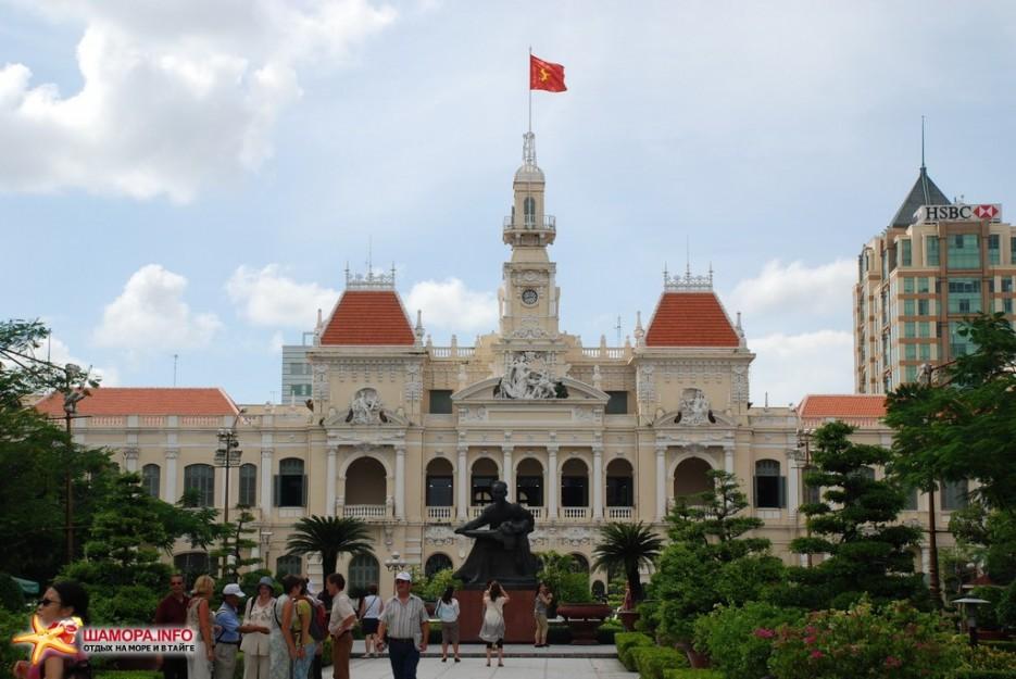 Фото 6811   Вьетнам. Хо Ши Мин сити (Сайгон).