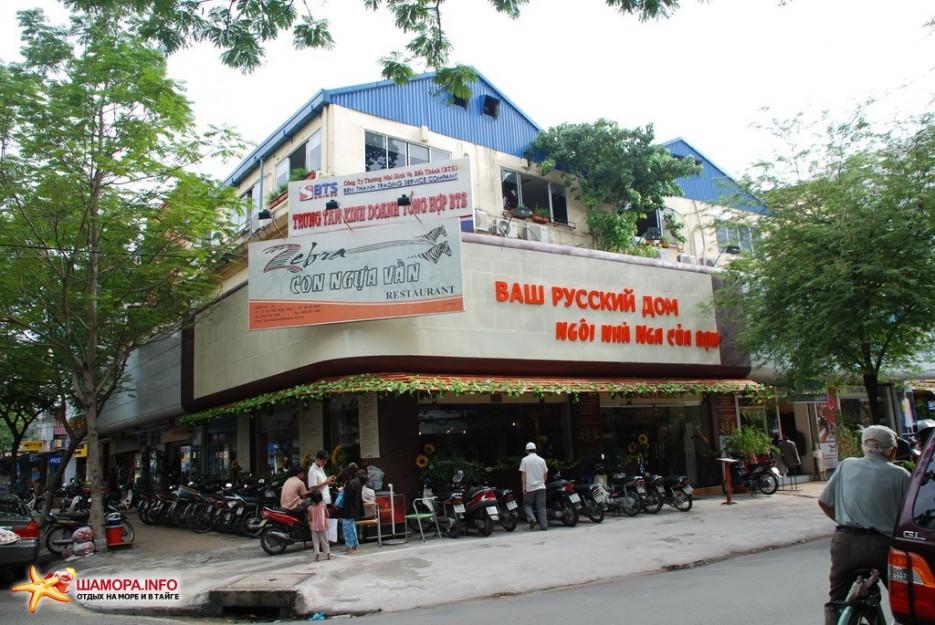 Фото 6813 | Вьетнам. Хо Ши Мин сити (Сайгон).