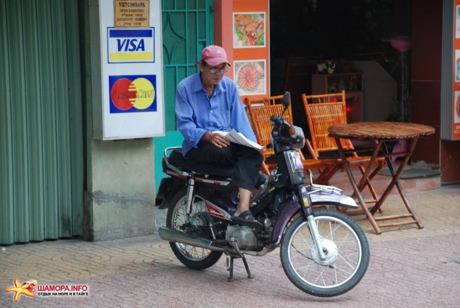 Фото 6819 | Вьетнам. Хо Ши Мин сити (Сайгон).