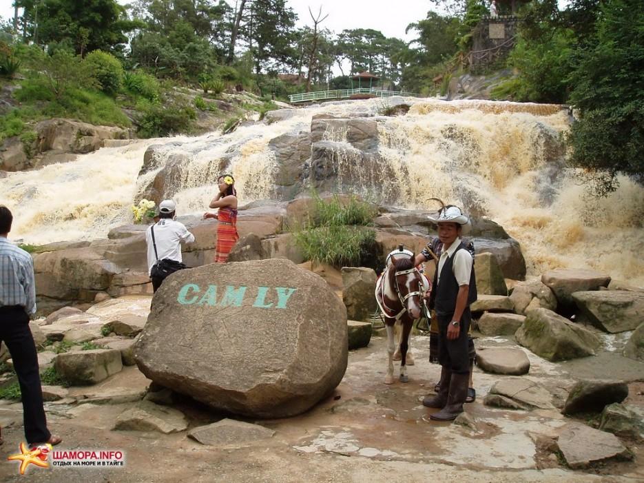 водопад Камли | Вьетнам. Далат.