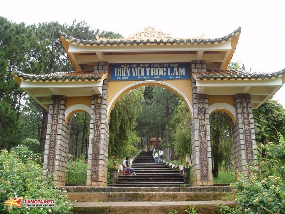 Фото 6863 | Вьетнам. Далат.
