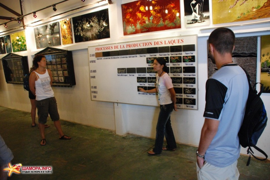 Фото 6919 | Вьетнам. Хакеры.