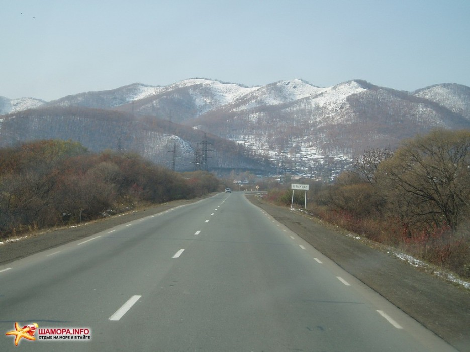 Фото 7141   Трофи «Шкотоплато-2007»