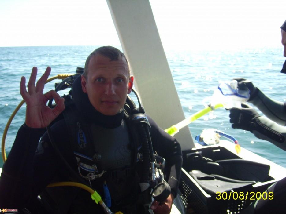 Фото 8646   Романтическая прогулка на шхуне по акватории п-ва Гамов
