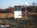 в Молельном Мысе нет электричества и электросвязи, но Дальсвязь присутствует вот таким агрегатом. Сотовые тоже не в зоне.