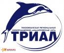 Автономная некоммерческая организация «ТРИАЛ», г.Владивосток автономная некоммерческая организация «ТРИАЛ»: организатор конкурса «7 чудес Приморского края»