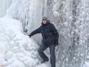 Snow-Extreme