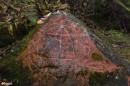 Камень с рисунком