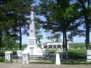 Памятник героям войны в Графском, на границе с Китаем.