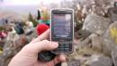 GPS кажет высоту