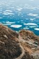 Тропою в море льда.