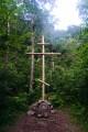 Крест у подножья.