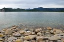Вид с острова Петрова.