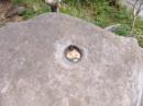 Жертвенный камень. Гора Пидан. Шкотовский район.