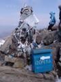 На вершине горы Пидан. Шкотовский район.