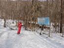 """01.Начало лыжни на базе отдыха """"Бархатная Сихотэ""""."""