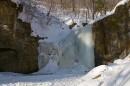Средний водопад