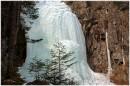 ...(Беневские водопады)