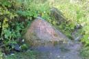 камень Ремпеля